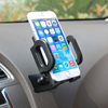 SD-1121Y 2015 newest promotional black funny cell phone holder for desk or dashboard