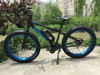 germany adult electric bicycles with chopper bicycle tires for sale