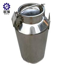 304 Stainless steel milk churn with lid/ stainless steel milk boiler/ stainless steel milk can