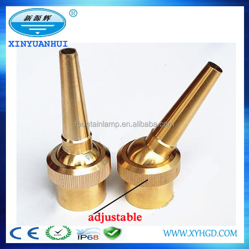 Brass Adjustable water jet nozzle for Fountain