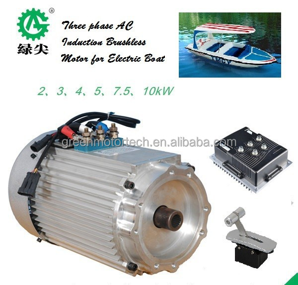 5kw 48v battery powered electric inboard boat motor boat for Battery powered dc motor