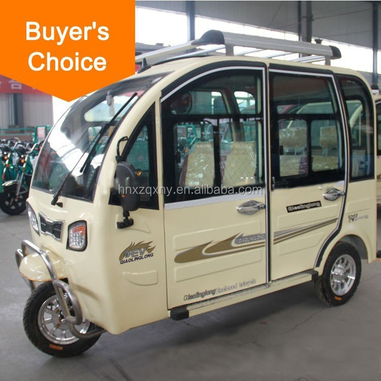 Factory price Cheap 4 seats Passenger electric three wheel tricycle