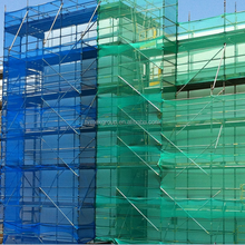 HDPE unique pattern construction safety nets