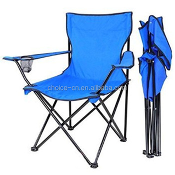 Hot Selling Beach Chairs Camping Chair from China Factory