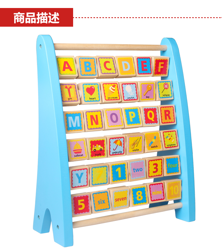 Baby Learning Rack Alphanumeric Flap Cognitive Learning Rack Wooden Child Puzzle Early Learning Toy