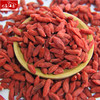 Hot sale good quality Ningxia Goji berries price
