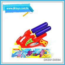 Water Gun 2014 New Promotional Products Toys
