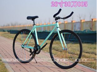 700C freestyle fixed gear bike/cr-mo racing bicycle made in china