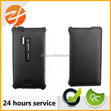 Custom Phone Case Cover For Nokia Lumia 636, For Nokia Lumia 636 leather case