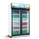 Hot selling commercial supermarket showcase cabinet ventilated double door soft drink refrigerated display case for sales