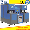 MIC-8Y good quality 4 cavity semi auto pet bottle blow molding pet blowing machine with CE