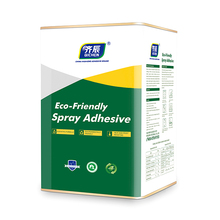 SBS based spray contact adhesive for latex mattress
