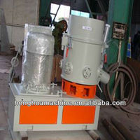 Granulating Machine,PS plastic crusher, plastic recycling machine