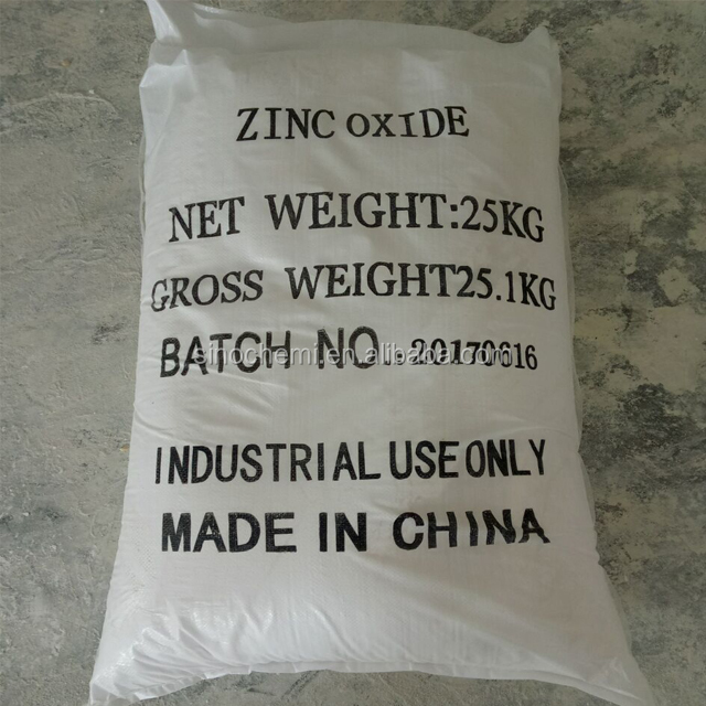 White powder raw material zinc oxide 99.9 for feed additives