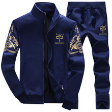 Autumn <strong>Children's</strong> Clothing <strong>Sets</strong> Plus men sport suit long sleeved cashmere coat high school male fitness baseball sweater, sports