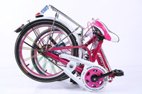 chopper style bike