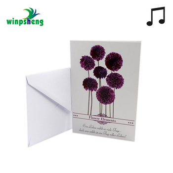 Make Your Own Musical Card Free E Birthday Cards With Music