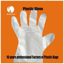PE customized disposable plastic gloves making machine