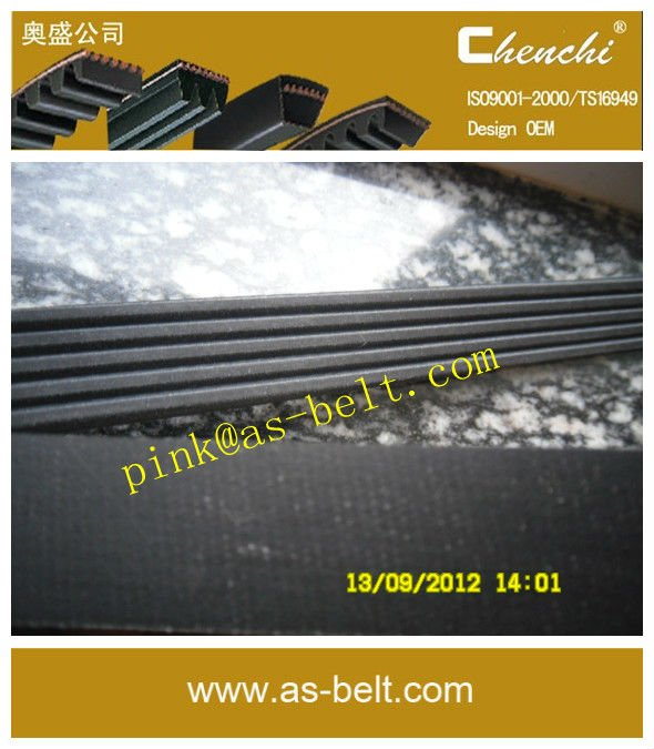 Rubber Auto Ribbed v-Belt for car (5PK1390)