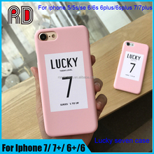 Top quality simple printing lucky seven candy color cover plastic phone case for iphone 7 7plus