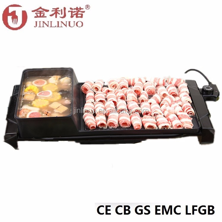 Electric Barbecue Grill of HK2850