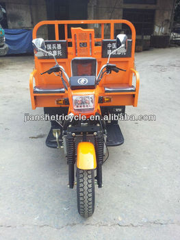 2014 new china three wheel cargo motorcycles for sale