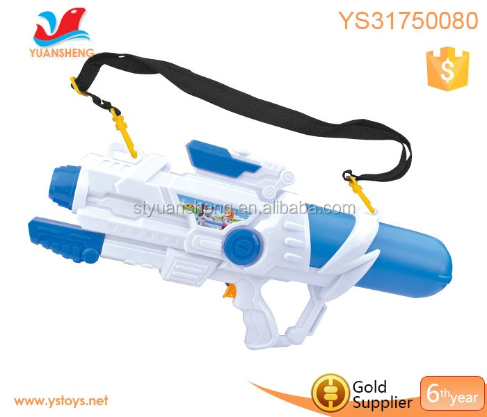 Summer toy water gun wholesale toy from china watergun