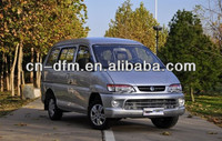 Becautiful Appearence Dongfeng Fengxing Lingzhi MPV Car/MPV/Lingzhi V3/For Business car