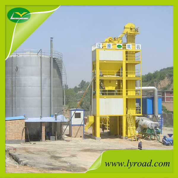 LB1000 Asphalt Mixing Plant sale for best asphalt plant price
