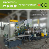 Plastic PE Pelletizing Line for Waste Film Recycling