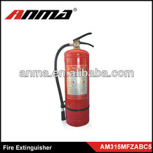Universal brands fire extinguisher ball