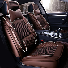 New Design High Quality Luxury Universal Durable Leather Car Seat Covers