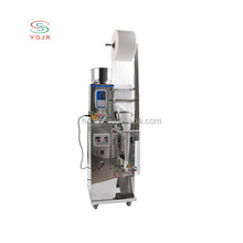 automatic wasabi/amla/embalming powder packing machine for sale