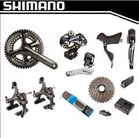 Bicycle parts ULTEGRA Di2 e-edition Gear shift groupset for road bike
