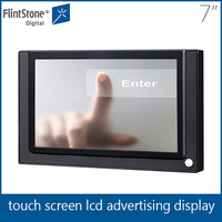 7 inch advertising interactive projector touch screen