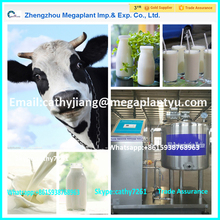 Alibaba Trade Assurance Dairy Widely Used Small Milk Pasteurizer for sale price