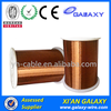 UEW EIW EI/AIW copper coated enameld aluminum wire for inductor/transformer
