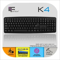 2.4GHZ cheap usb standard size wired keyboard