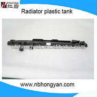 RAV4 for Water Tank