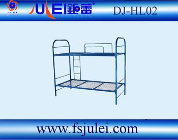 DJ-HL02 High Quality Slat Base adult Metal Bunk Bed