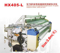 Air jet loom production line