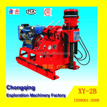 High Quality Lowest Price XY-2B Mini Diamond Core Drilling Rig For Mine Exploration