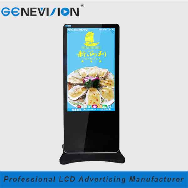 indoor ipad style 55 inch color super thin hotel lobby mp3 music player manual portable commercial standing lcd media (MAD-550C)