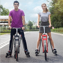 2016 Hot High Quality Folding Roller Skating Bicycle Fasion Flexible 3 Wheel Bike With Roller Skating Shoes Wholesale