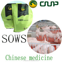 The sow medicine solving the problem of milk animal medicine Chinese traditional medicine