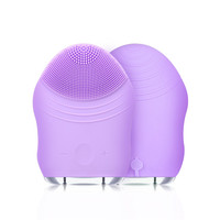 Soft Silicone Multi Functional Facial Cleansing
