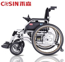 Top Sell Foldable Power Handicapped Electric Wheelchair