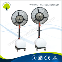 CHOSEN High Flow Rate Stable Performance Electric Water Spray Fan With Water Spray