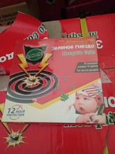 China baoma best quality yiwu cock brand mosquito coil