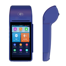 Handheld android wireless POS Terminal With GPRS, bluetooth and 58mm printer